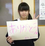 voice_hisaichi_01