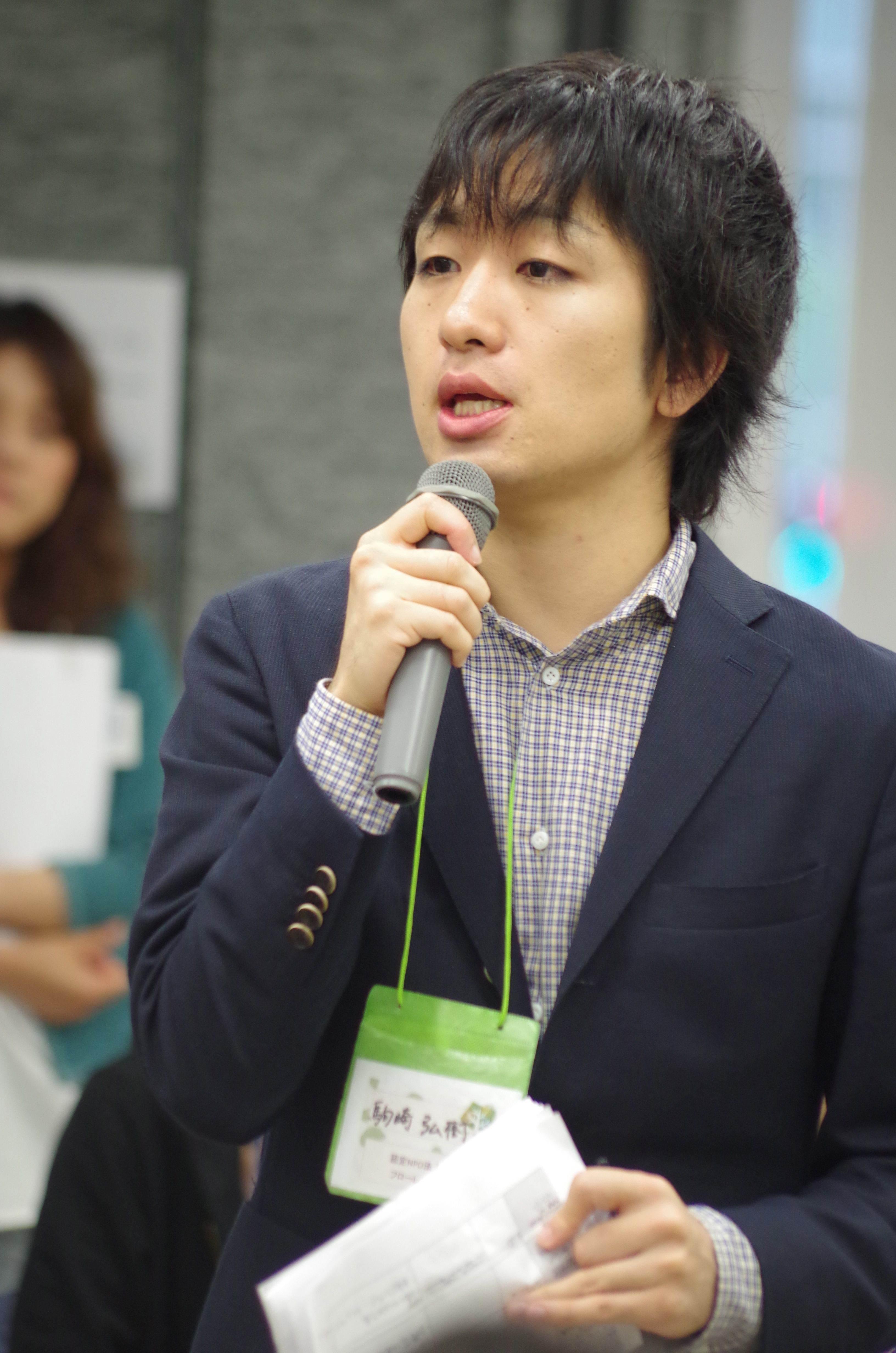 ファシリテーター 駒崎さん