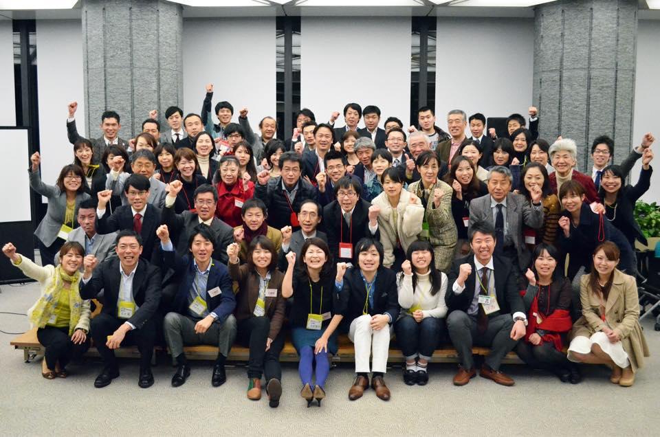 ハタチ基金イベント集合写真