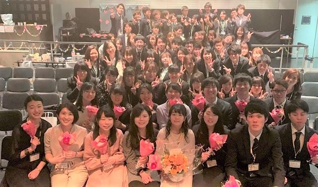 学生ボランティア卒業式での集合写真